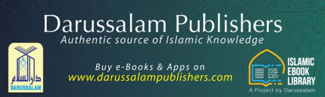 Quran Translations & Hadith | Islamic References
